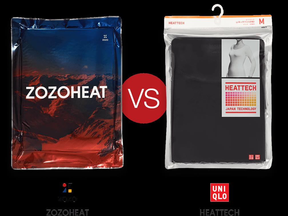 ZOZOHEATと ユニクロのヒートテックを 比べてみました